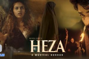 Heza (2019) With Sinhala Subtitles