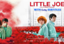 Little Joe (2019) With Sinhala Subtitles