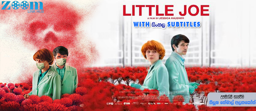 Little Joe (2019) With Sinhala Subtitles