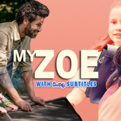 My Zoe (2019) With Sinhala Subtitles