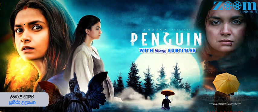 Penguin (2020) With Sinhala Subtitles