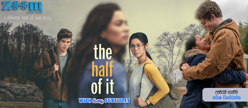 The Half Of It (2020) With Sinhala Subtitles