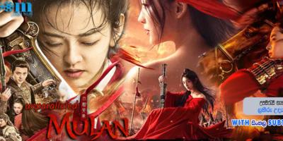 Unparalleled Mulan (2020) With Sinhala Subtitles