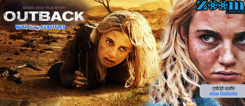 Outback (2019) With Sinhala Subtitles