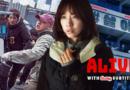 Alive (2020) Sinhala Subtitle