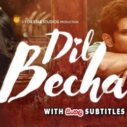 Dil Bechara (2020) Sinhala Subtitle