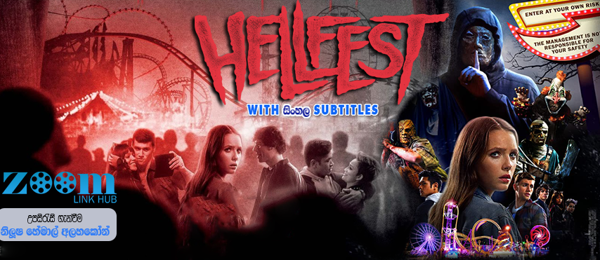 Hell Fest (2018) With Sinhala Subtitles
