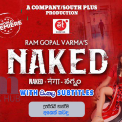 Naked 18+ (2020) With Sinhala Subtitles
