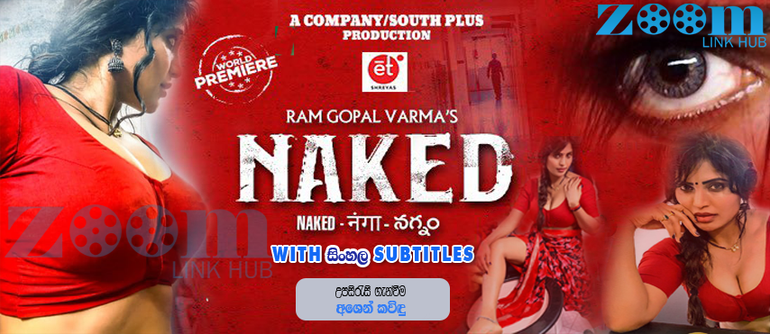 Naked 18+ (2020) With Sinhala Subtitles