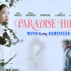 Paradise Hills (2019) With Sinhala Subtitles