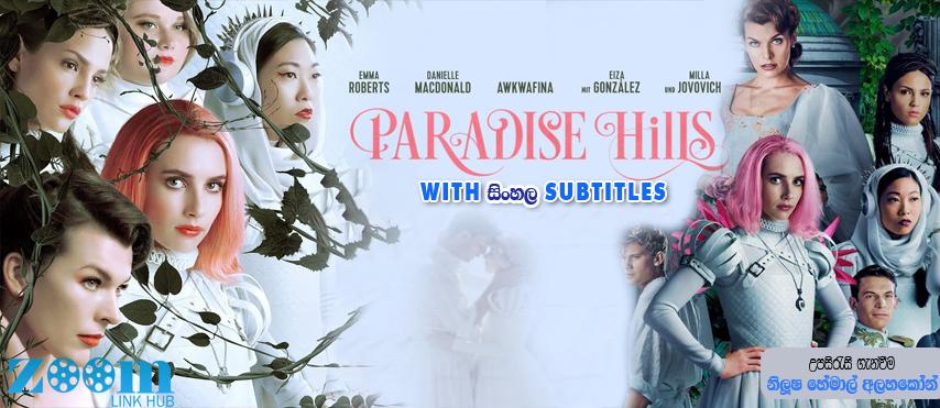 Paradise Hills (2019) With Sinhala Subtitles