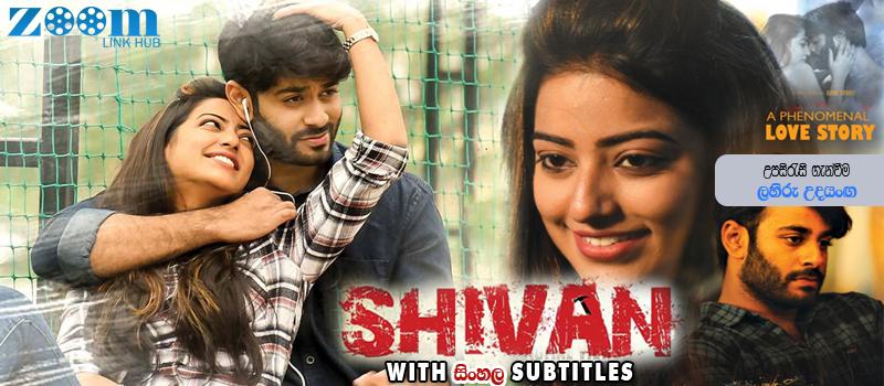 Shivan (2020) Sinhala Subtitle