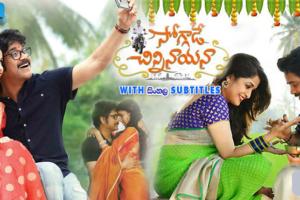 Sokkali Mainar (2017) With Sinhala Subtitles