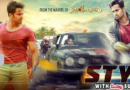 Style (2015) Sinhala Subtitle