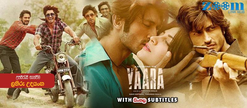 Yaara (2020) Sinhala Subtitle