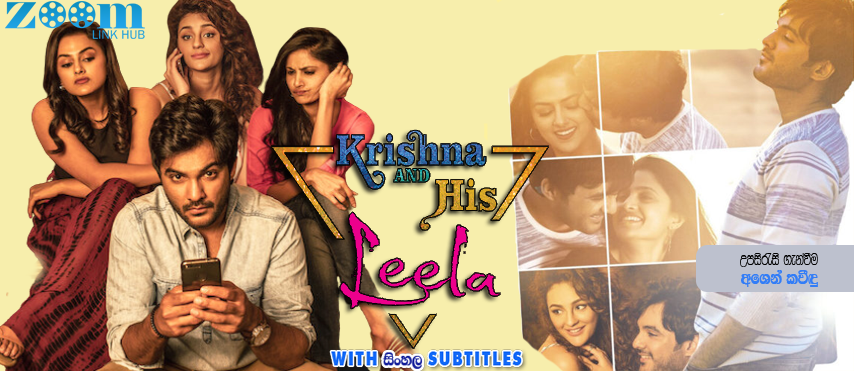 Krishna and His Leela (2020) Sinhala Subtitle
