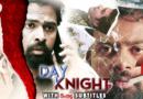 Day knight (2020) Sinhala Subtitle