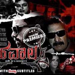 Hawala (2020) Sinhala Subtitle