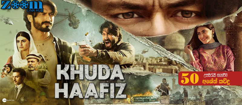 Khuda Haafiz (2020) Sinhala Subtitle (සිංහල උපසිරැසි)