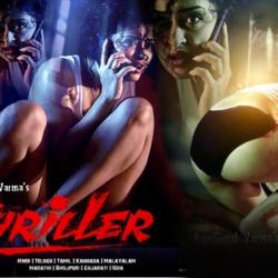 Thriller +18 (2020) Sinhala Subtitles