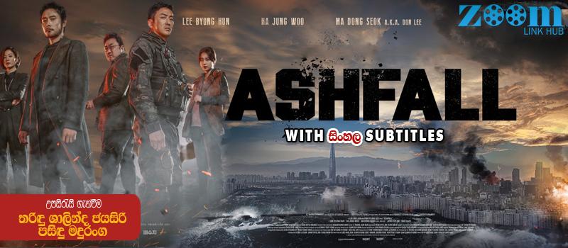 Ashfall (2019) Sinhala Subtitle