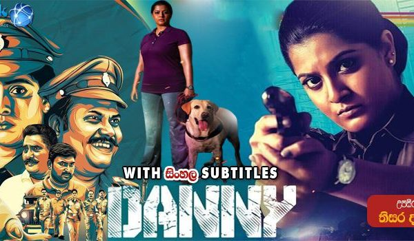 Danny (2020) With Sinhala Subtitles