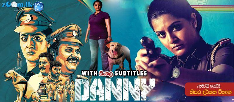 Danny (2020) With Sinhala Subtitles
