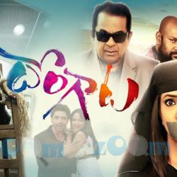 Dongaata (2015) Sinhala Subtitles