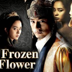 A Frozen Flower (2008) Sinhala Subtitle