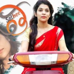 Sathee (2020) Sinhala Subtitle