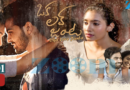 Oka Love Janta (2019) Complete season 01 Sinhala Subtitle