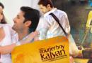 Courier Boy Kalyan (2015) Sinhala Subtitle