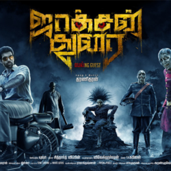 Jackson Durai (2016) Sinhala Subtitle