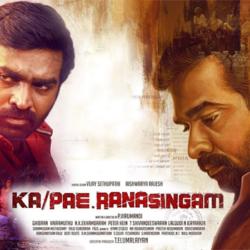 Ka Pae Ranasingam (2020) Sinhala Subtitle