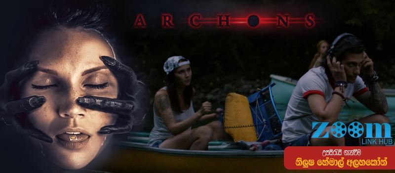 Archons (2018) Sinhala Subtitle