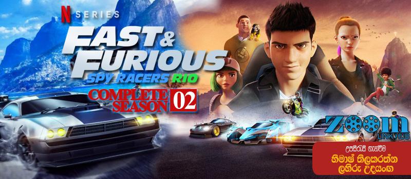 Fast Furious Spy Racers Rio (2020) Complete season 02 Sinhala Subtitle