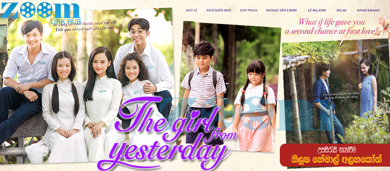 The Girl from Yesterday (2017) Sinhala Subtitle