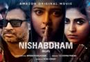 Nishabdham (2020) Sinhala Subtitle