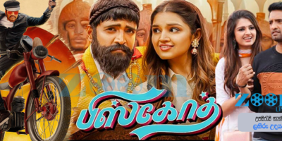 Biskoth (2020) Sinhala Subtitle