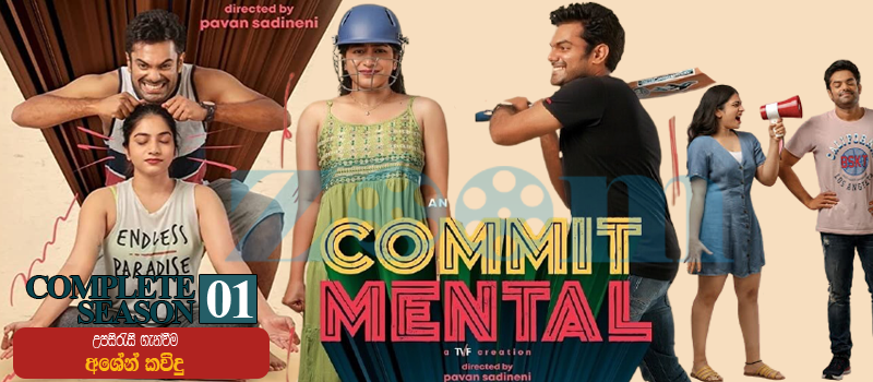 COMMIT MENTAL (2020) TV Series Season (01) Sinhala Subtitle
