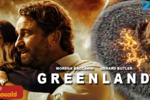 Greenland (2020) Sinhala Subtitle
