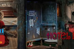 Hotel Lake (2020) Sinhala Subtitle
