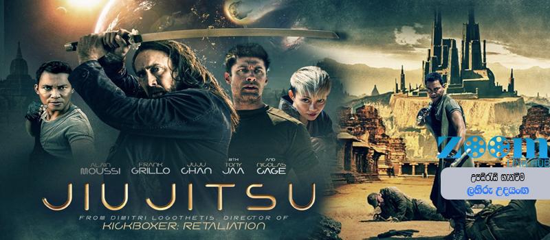 Jiu Jitsu (2020) Sinhala Subtitle