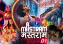 Mastram S01 (2020) Complete 10 Episodes With Sinhala Subtitles