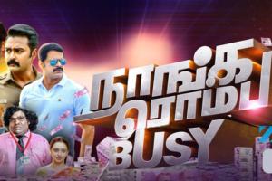 NAANGA ROMBA BUSY (2020) Sinhala Subtitle