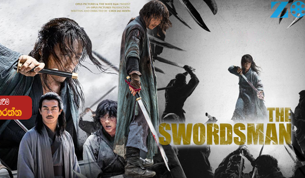 The Swordsman (2020) Sinhala Subtitle