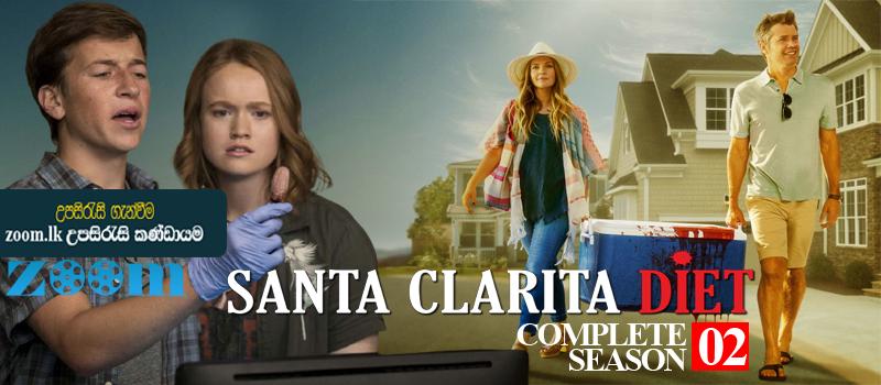 Santa Clarita Diet (2018) TV Series Season (02) Sinhala Subtitle