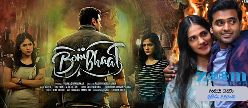 Bombhaat (2020) Sinhala Subtitle