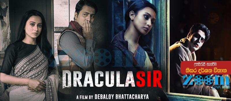 Dracula Sir (2020) Sinhala Subtitle