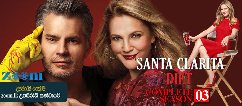 Santa Clarita Diet (2018) TV Series Season (03) Sinhala Subtitle